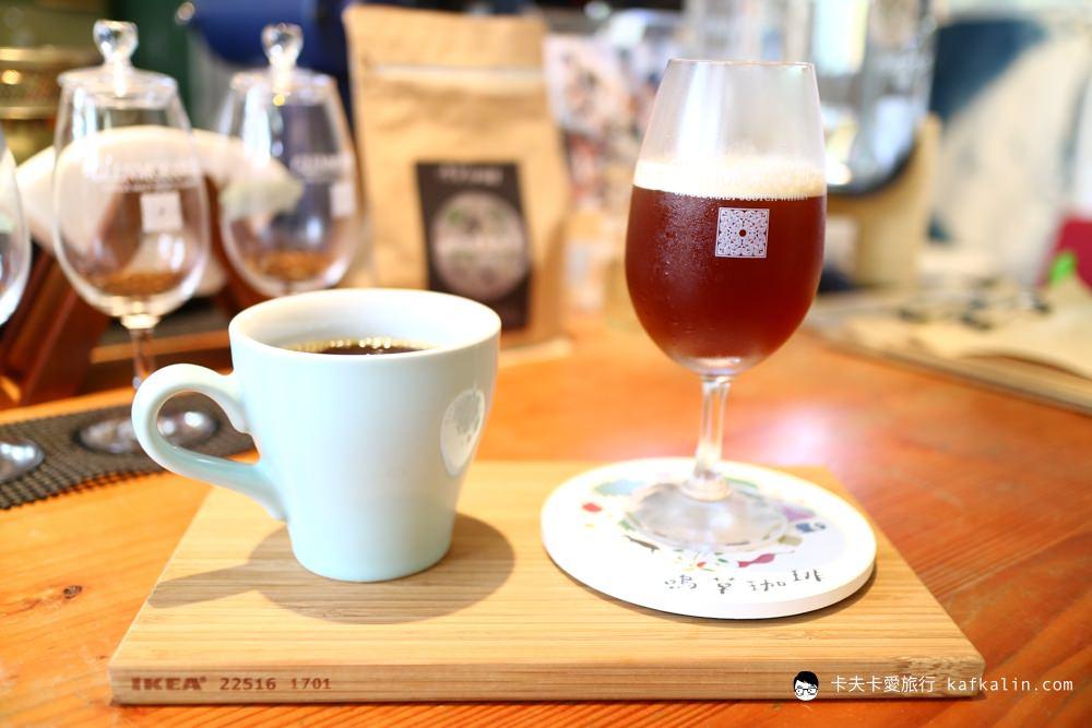 【宜蘭市】鳴草咖啡|舊城裡的在地咖啡店手沖冰滴拿鐵咖啡