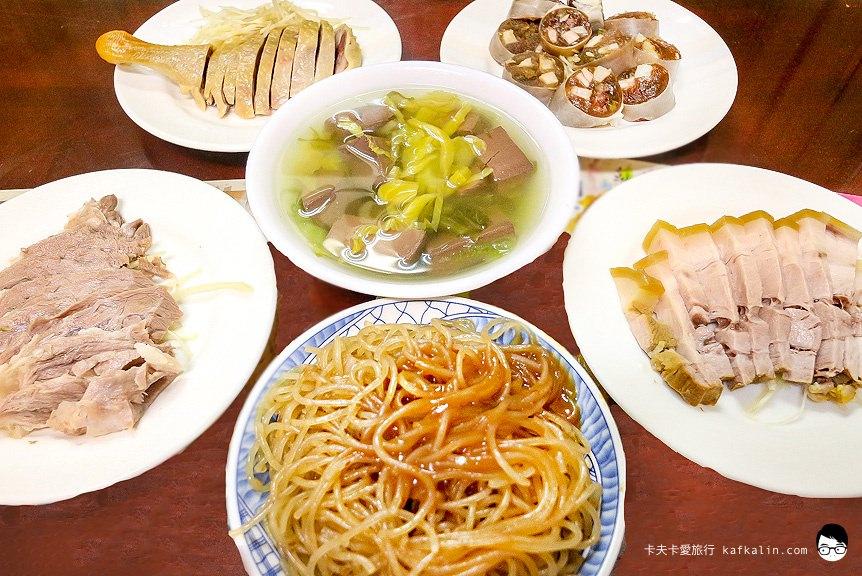 【宜蘭小吃】阿皃傳承美食|傳統煙燻黑白切粉腸米粉炒