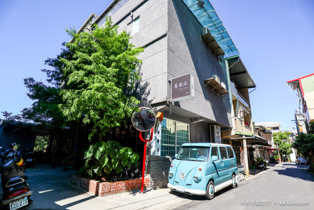 【礁溪住宿】漫深活溫泉青年旅館|隱身巷弄的背包客棧|享受碳酸溫泉