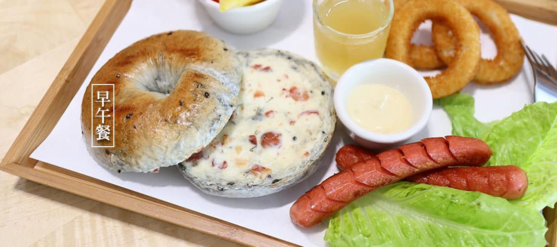 宜蘭40間特色早午餐、早餐