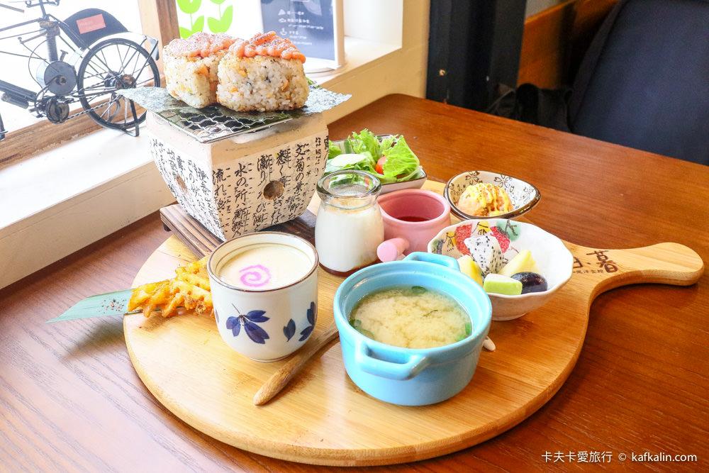 【羅東早午餐】日暮和風洋食館|日式早午餐下午茶午晚餐IG打卡