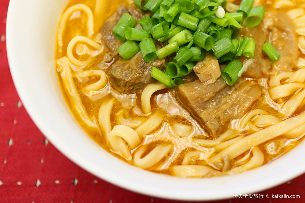 【宅配美食】帝國牛肉麵|經典重現華國飯店精選紅燒原汁牛肉麵