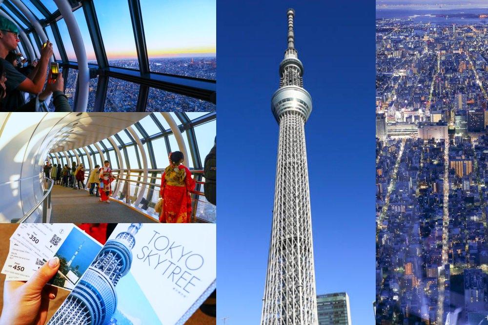 【日本景點】晴空塔免排隊快速通關方法| 天空樹俯瞰東京夜景和富士山無敵美景