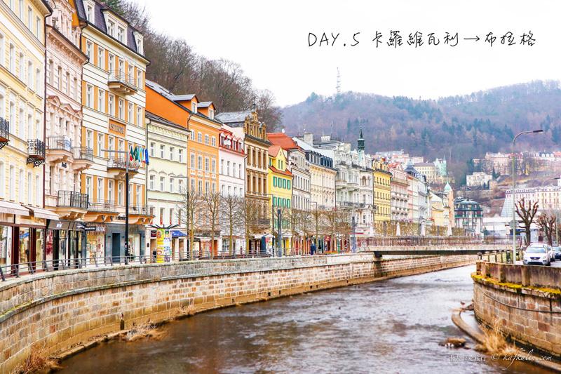 【捷克蜜月DAY5】卡羅維瓦利→布拉格|初春在波希米亞遇見華麗溫泉小鎮