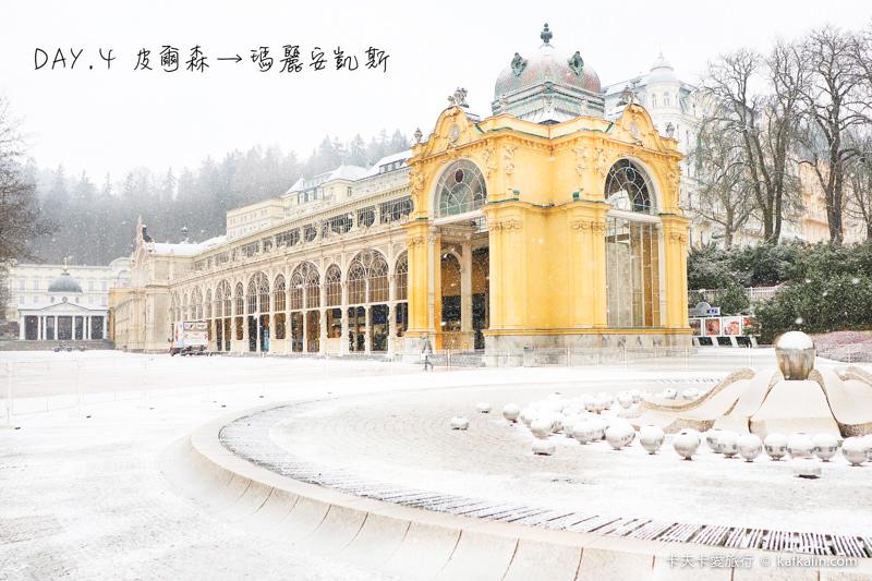 【捷克蜜月DAY4】比爾森→瑪麗安凱斯|大雪中的溫泉小鎮巴洛克迴廊與燭光晚餐