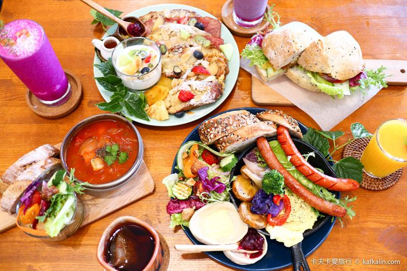 【頭城早午餐】奶油麵包烘焙坊|歐式麵包和咖哩來場繽紛野餐派對吧