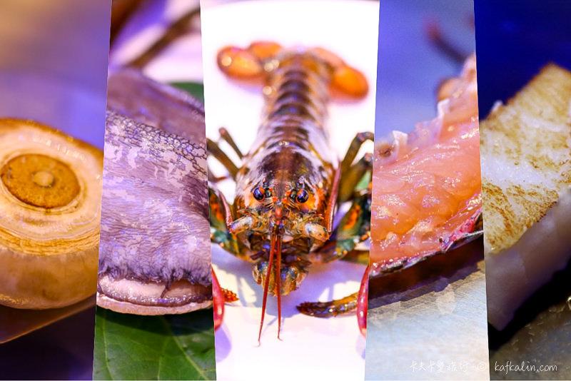 【台北信義101】大方養生鐵板燒 頂級日本宮崎A5和牛波士頓龍蝦直送鮑魚
