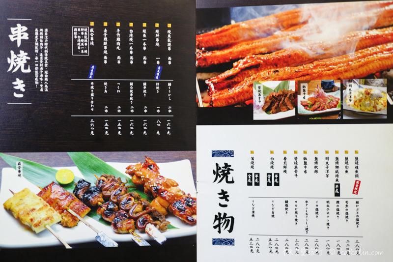 【台北中山站】浪漫鰻屋|日式料理鰻魚飯專門店鰻三味 - kafkalin.com