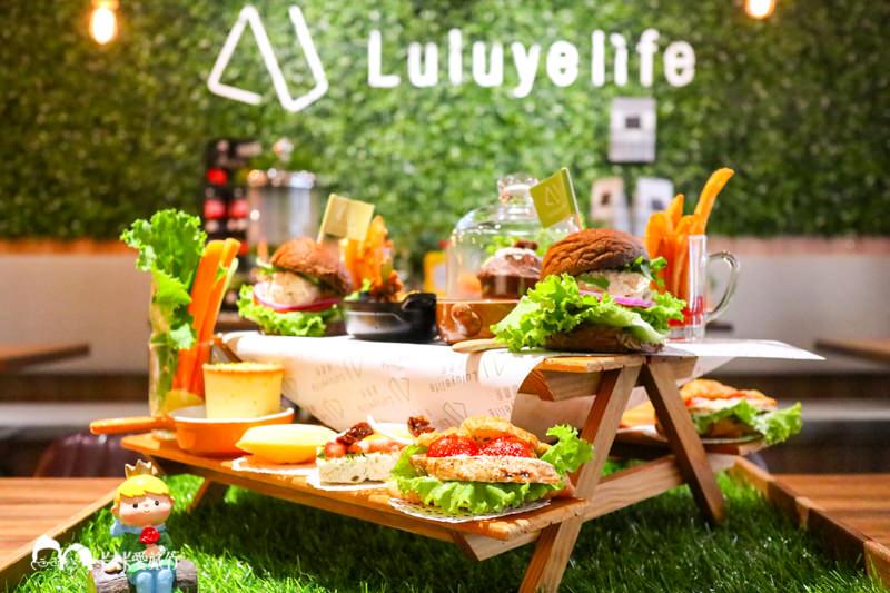 【台北大安】璐露野生活野餐餐廳|信義安和站輕食下午茶外燴佈置CP值美食