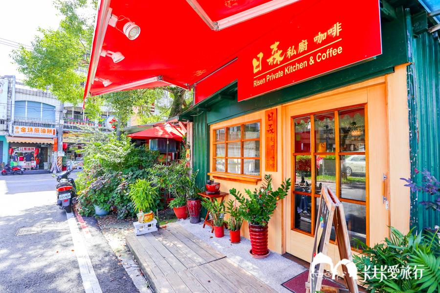 【羅東美食】日森私廚|這一餐只專屬於你的私廚料理小餐館 - kafkalin.com