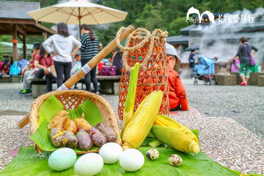 宜蘭三星景點必玩攻略!一日遊行程餵梅花鹿、拔三星蔥體驗、地熱谷溫泉煮蛋、落羽松秘境 - kafkalin.com