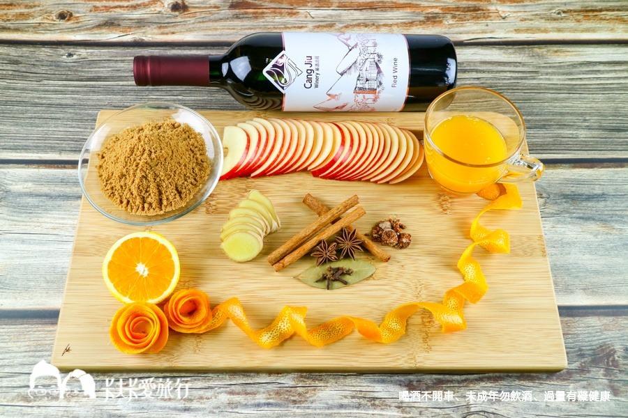 【料理食譜】聖誕熱紅酒|歐洲冬天最幸福的香料熱紅酒做法