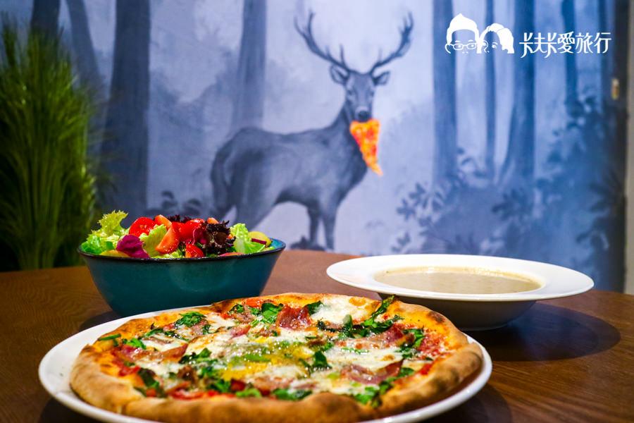 【忠孝復興披薩】DeerPizza|東區巷弄內道地義大利風味東區pizza披薩餐廳推薦