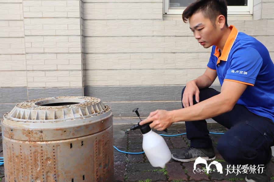 【宜蘭洗衣機清洗】維修職人HomeFix 過年大掃除必清洗高品質的專業服務 - kafkalin.com