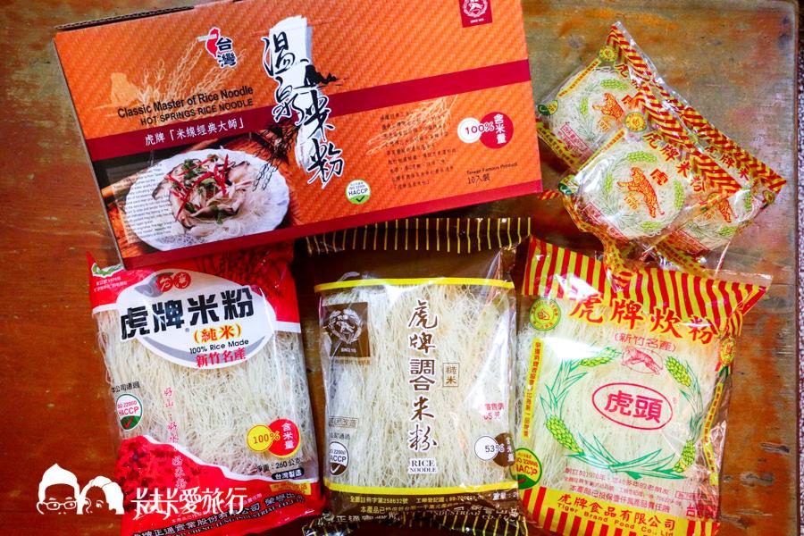 【宜蘭觀光工廠】虎牌米粉|懷舊風拍照景點還有古早味米粉吃到飽 - kafkalin.com