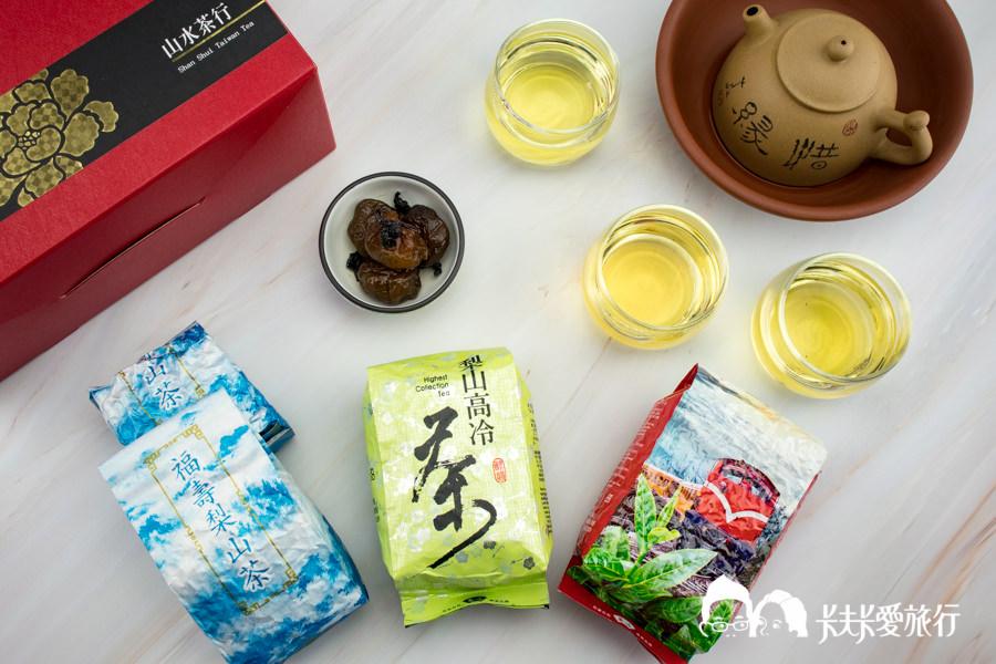 【宅配美食】山水茶行 阿里山日出茶與茶梅之牡丹精裝茶葉禮盒
