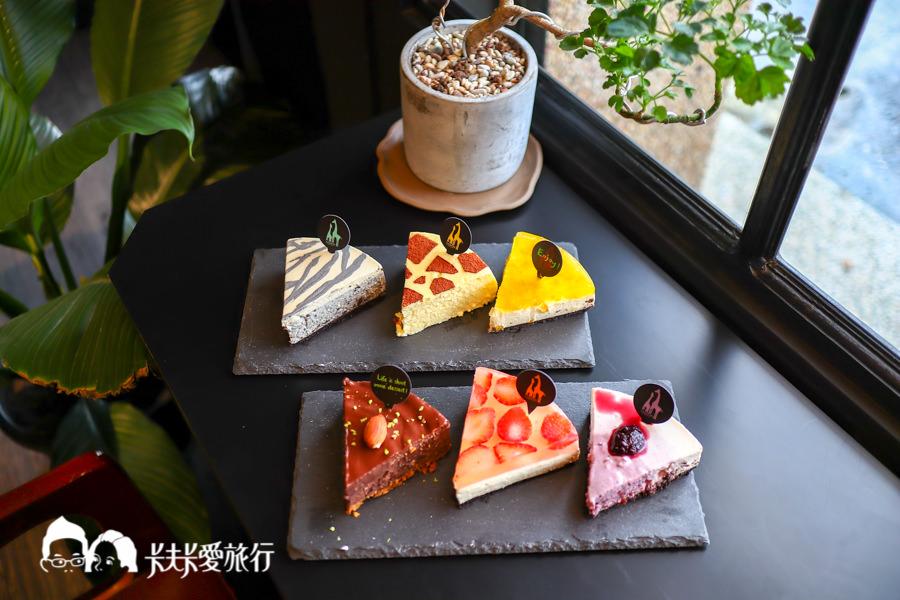 【宜蘭冬山】佐佐清水自家烘焙咖啡|生態綠舟旁的手工甜點與單品咖啡 - kafkalin.com