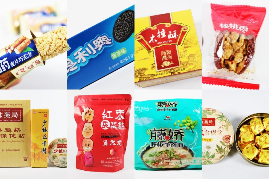 【中國河南】紀念品伴手禮懶人包|鄭州開封龍門石窟超市水果零嘴大公開