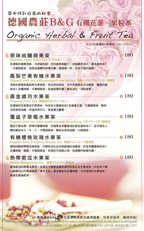【台北西門町下午茶】Oyami cafe 龍蝦義大利麵霸氣登場夢幻甜點下午茶披薩 - kafkalin.com