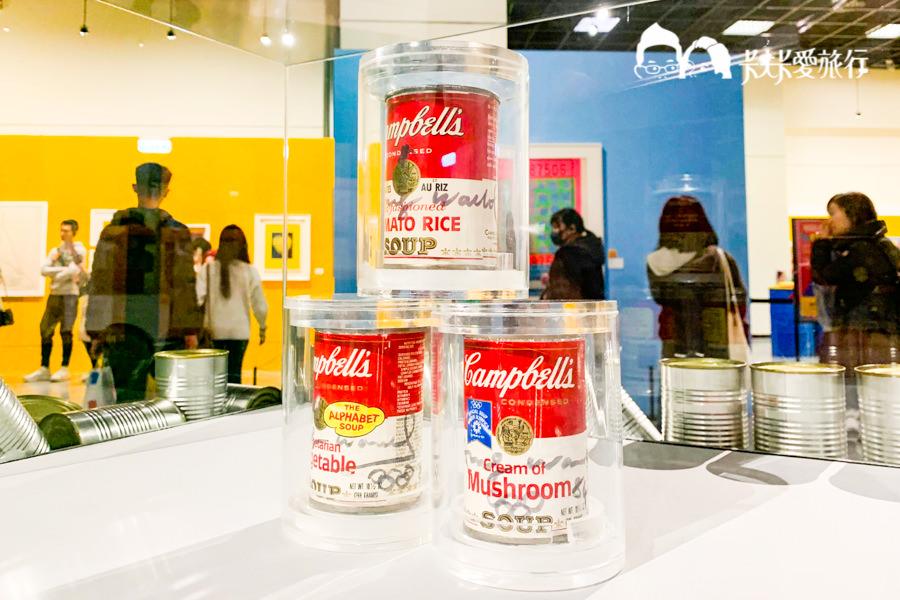 【台北展覽】安迪沃荷-普普狂想特展|睽違十年必看瑪麗蓮夢露及湯廚濃湯罐頭