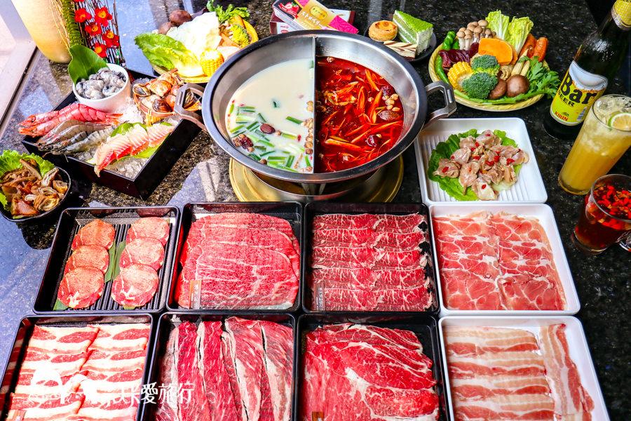 【台北大直】金極鮮火鍋|全新菜單日本5A和牛澳洲和牛吃到飽頂級麻辣鴛鴦鍋