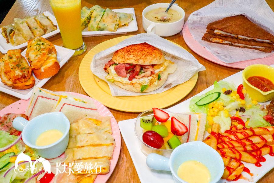 【宜蘭早午餐】肚子餓了|CP值超高!必點蔥多多蛋餅!剝皮辣椒蛋餅和鴨賞漢堡