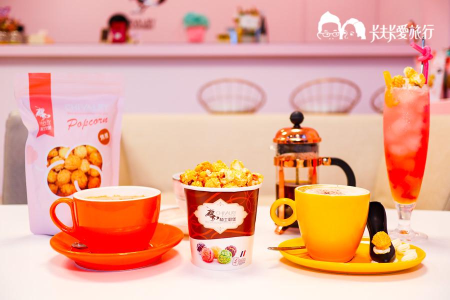 【宜蘭下午茶】騎士穀堡|爆米花吃到飽!點杯飲料就能擁有歡樂的午茶時刻