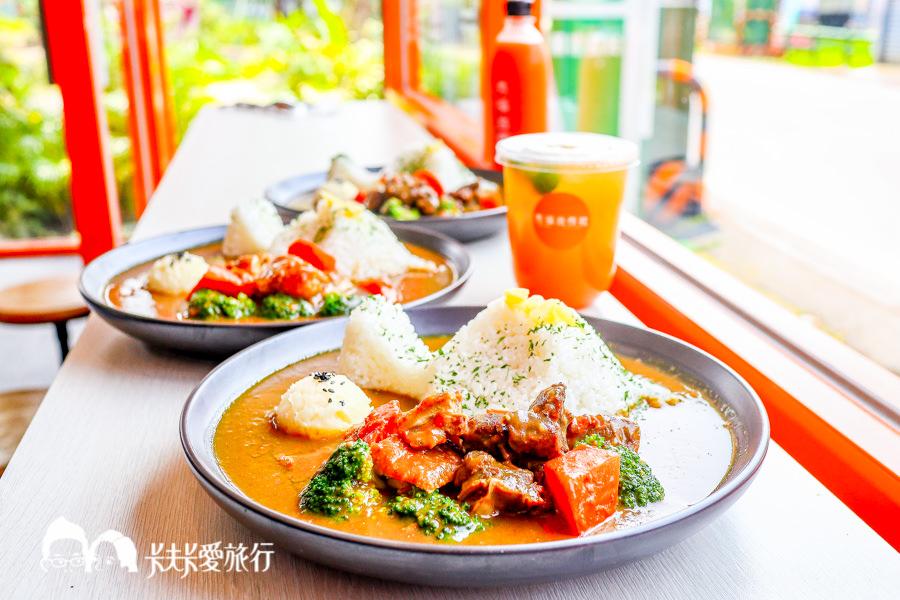 【宜蘭美食】秀福合作社|龜山島造型咖哩飯!午茶甜點幸福轉運站幾米公園旁