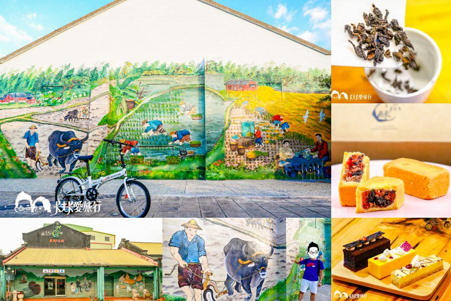 【宜蘭景點】冬瓜山文創x農創園區|近冬山車站和生態綠舟!喝杯茶嚐櫻花酥甜點
