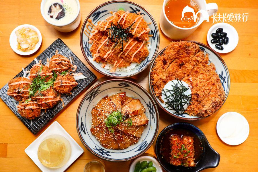 【羅東美食】伊丼日式丼飯|超大顆鮮甜牡蠣丼!咖哩黃金豬排及多汁雙醬唐揚雞