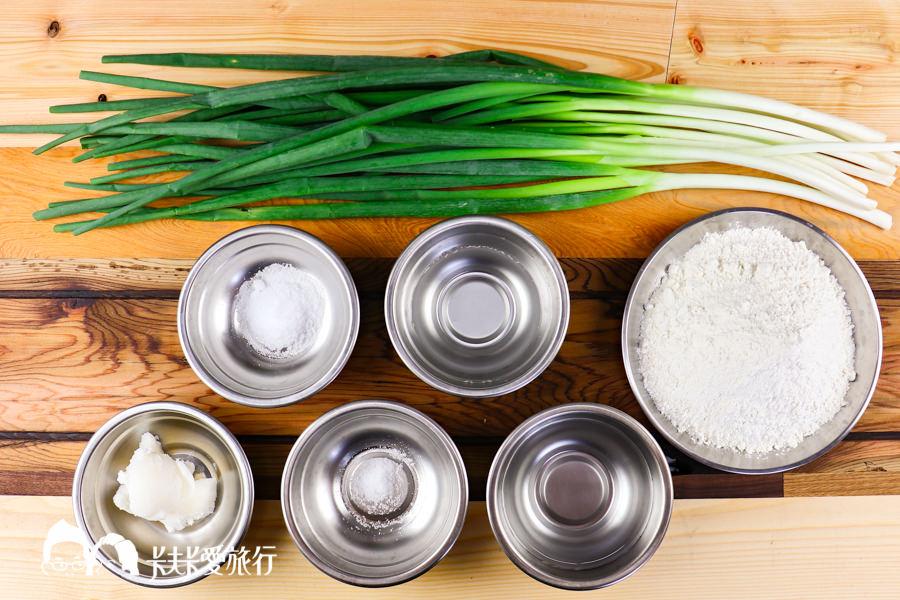 【料理食譜】宜蘭三星蔥油餅|簡單3步驟就上手!DIY做法大公開在家輕鬆做 - kafkalin.com