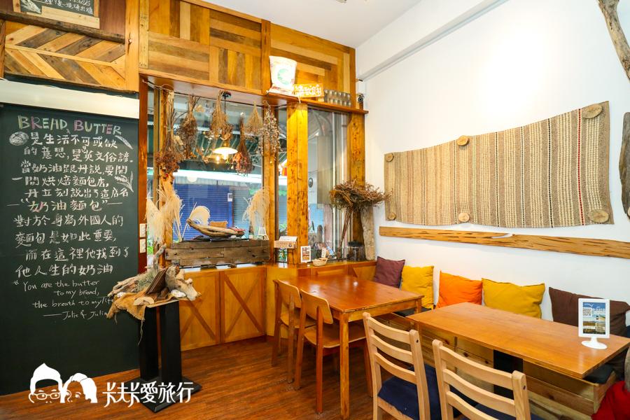 【頭城下午茶】奶油麵包烘焙坊|甜點蛋糕與歐式麵包的午後饗宴 - kafkalin.com