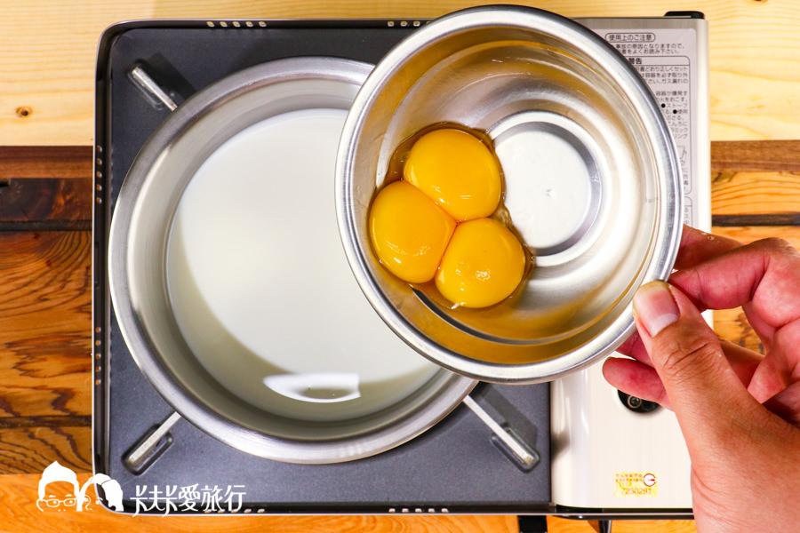 【料理食譜】法式芒果冰淇淋 用果汁機簡單做美味芒果冰淇淋!完全不需用冰淇淋機 - kafkalin.com