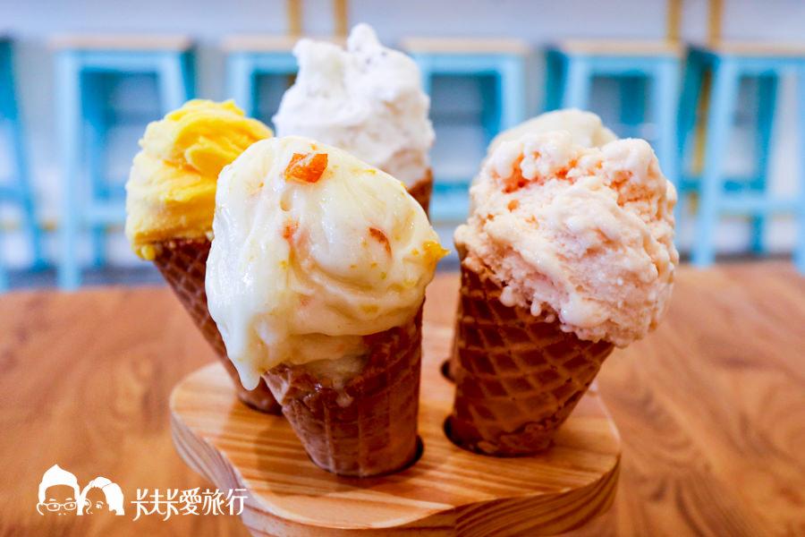 【宜蘭冰店】米淇義式冰淇淋 義大利人的最愛冰涼滋味!正統義式冰品午茶甜點 - kafkalin.com