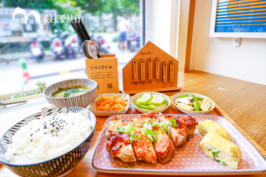 【台北大安】坐坐食堂|日式定食鮮魚料理!推薦海鱺魚和雞腿排近大安森林公園