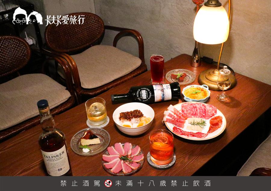 【宜蘭酒吧】威佬| 威士忌迷路與老式情懷調酒!日式簡約風格酒吧威士忌會所