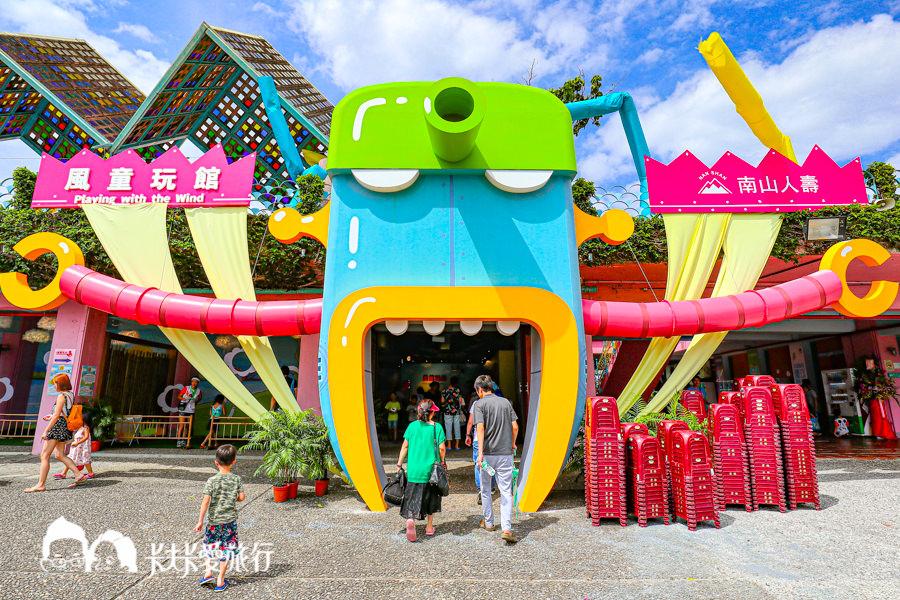 【宜蘭景點】宜蘭童玩節|推薦必玩攻略懶人包!遊樂設施時間門票停車交通護照