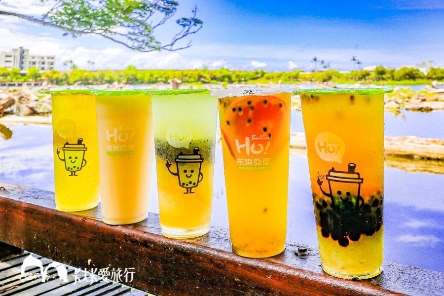 【宜蘭手搖飲料】布里亞厚|羅東人氣新鮮水果茶!滿滿水果與配料有名飲料推薦