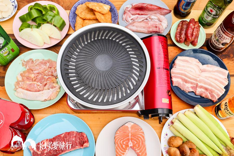 【料理食譜】中秋節烤肉食材推薦!輕鬆在家無煙燒烤|妙管家鋁合金瓦斯爐+和風烤盤