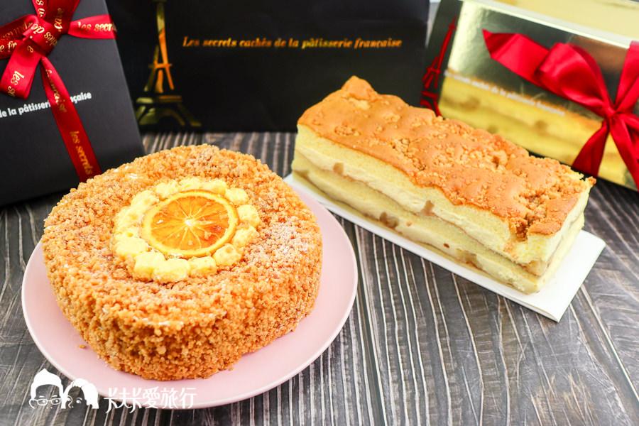 【宅配/團購美食】法國的秘密甜點|檸檬沙布列酸甜不膩口|甜點控會愛上的美味蛋糕 - kafkalin.com
