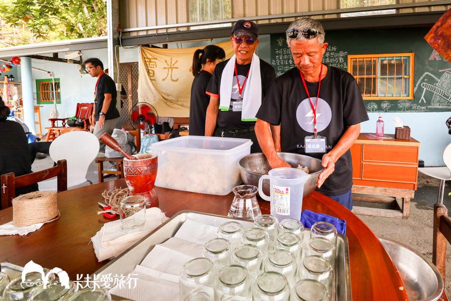 【料理食譜】原住民酒釀DIY作法公開 來自台東電光部落阿美族的植物酒麴配方 - kafkalin.com