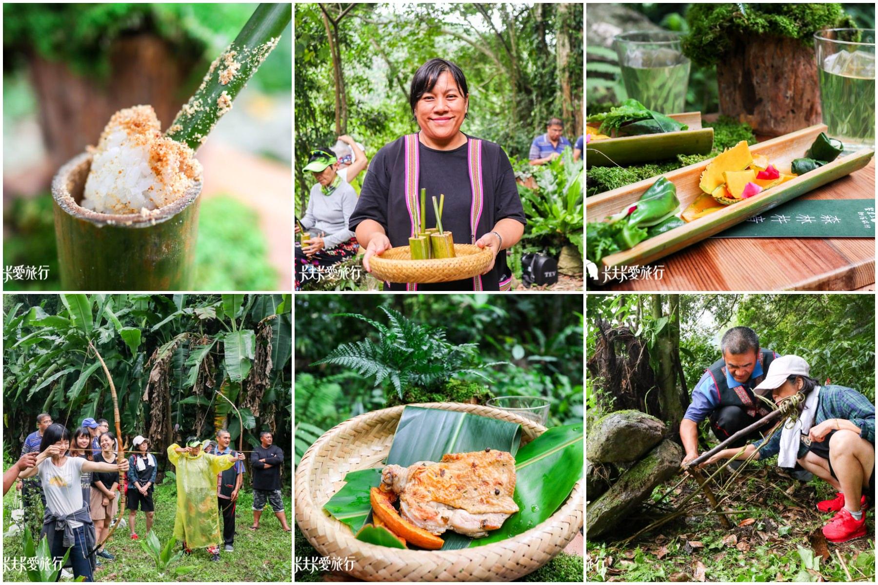 【花蓮部落體驗】縱谷原遊會-餐桌上的部落旅行|馬遠部落-森林杵音餐桌一日遊