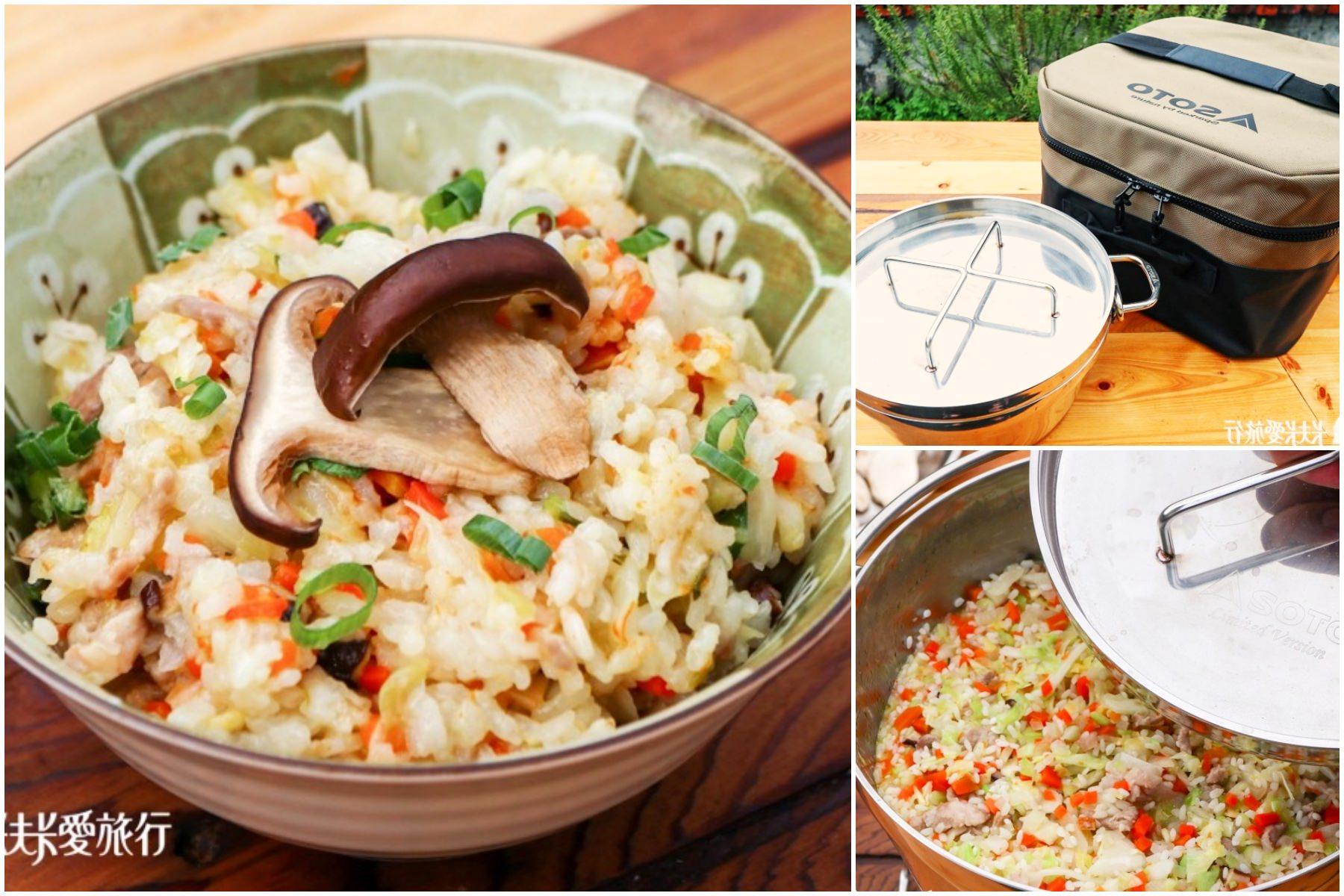【料理食譜】高麗菜飯|超簡單露營野炊菜單!搭配達人的私房炊具日本 SOTO荷蘭鍋