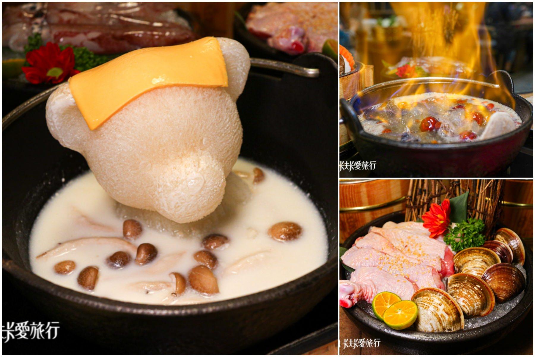 【基隆火鍋】暖鍋物|牛奶起司熊熊鍋×噴火燒酒雞鍋!宵夜深夜食堂品嘗肥美海鮮