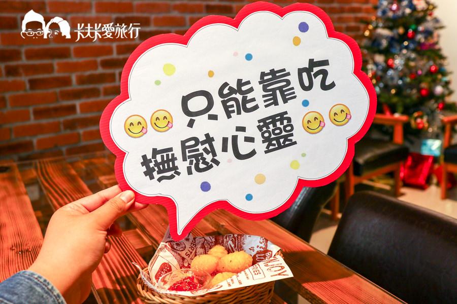 【羅東咖啡簡餐】Pocafes波咖啡|二訪新菜單推薦法式吐司早午餐白醬義大利麵 - kafkalin.com