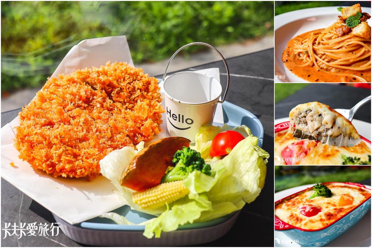 【宜蘭礁溪美食】是熊咖哩義大利麵|用味蕾環遊世界!創意私廚美式義式料理