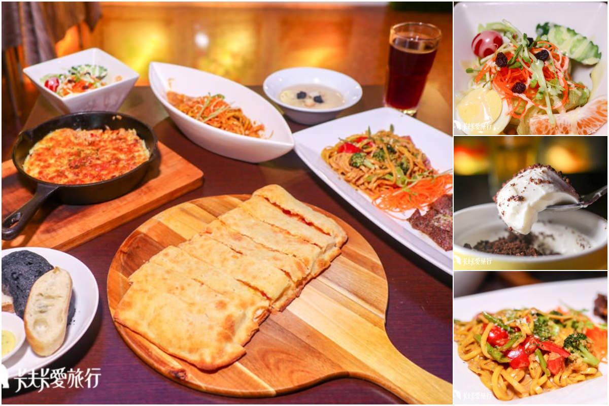 【羅東義式料理】威尼斯義大利麵工坊|推薦盧西亞牛肉焗烤飯沙朗牛排、披薩餃