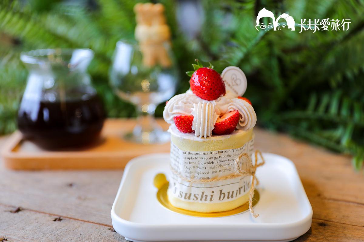 【宜蘭甜點】愛克爾法式甜點|可愛到捨不得吃的療癒甜點|下午茶生日蛋糕首選 - kafkalin.com