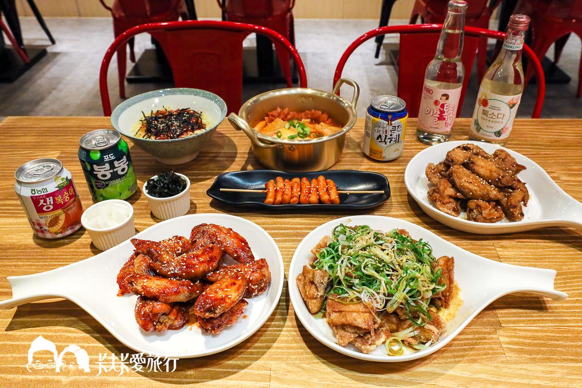【宜蘭韓式料理】韓雞Bar 爆汁韓國正宗韓式炸雞!地獄火辣炸雞和香濃起司炸雞 - kafkalin.com