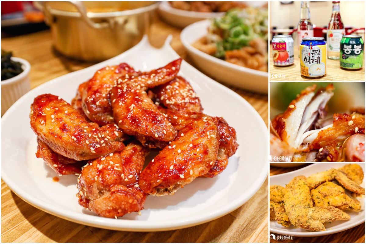 【宜蘭韓式料理】韓雞Bar|爆汁韓國正宗韓式炸雞!地獄火辣炸雞和香濃起司炸雞